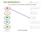 Coloring match tracing 1
